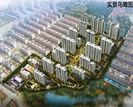 """速看!鹏泉街道一""""城中村""""改造安置区项目规划批后公示!"""